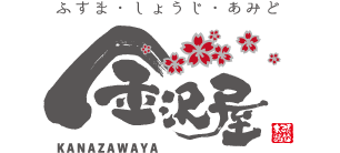 Suzunoya-kituke
